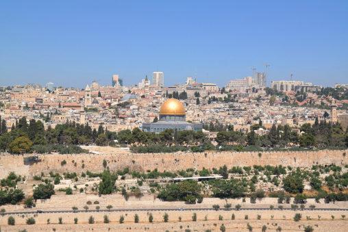 Temple Mount, Old City, Jerusalem, Israel