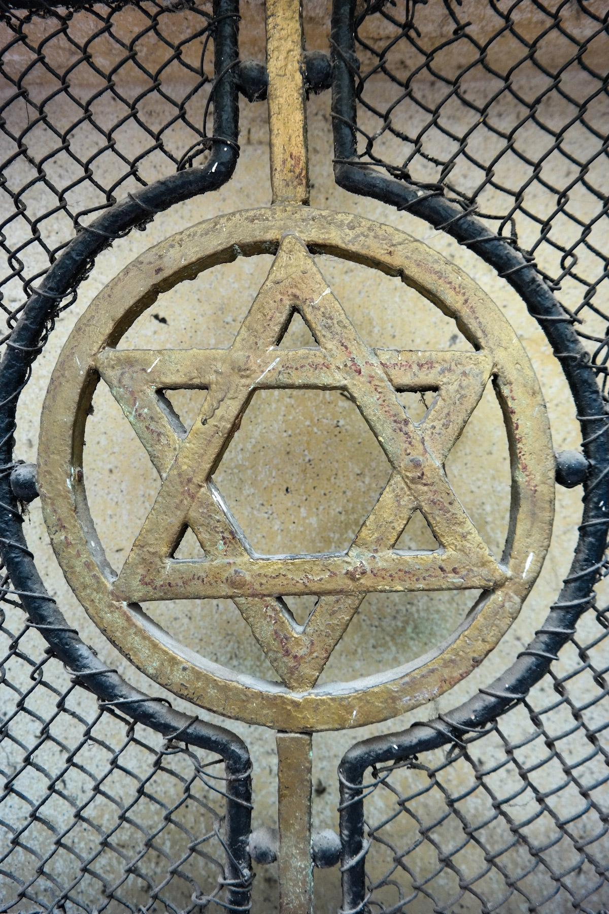 Star of David, or David csillaga, Jewish Quarter, Budapest, Hungary